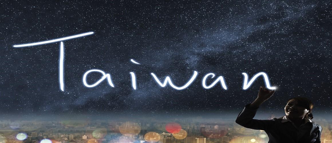TAIWAN_MAIN2.jpg