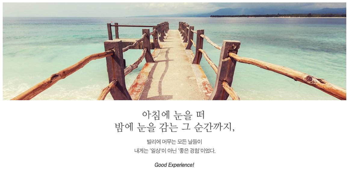 누사두아비치-패밀리투어_상단메인.jpg