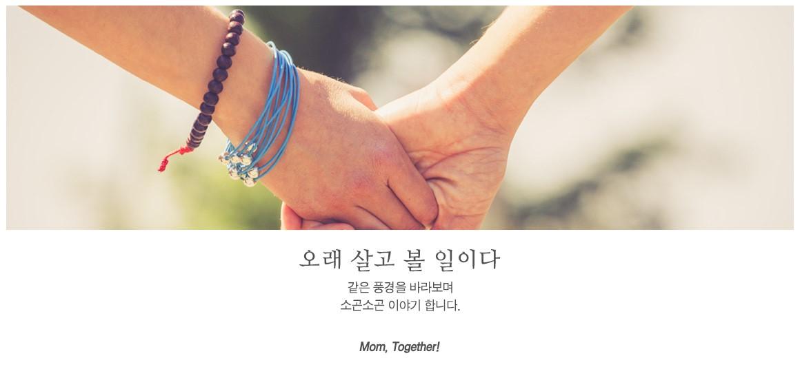 소곤소곤,엄마와-첫-타이베이-상단-메인.jpg