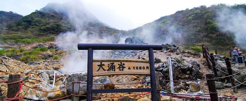 오와쿠다니-850.jpg