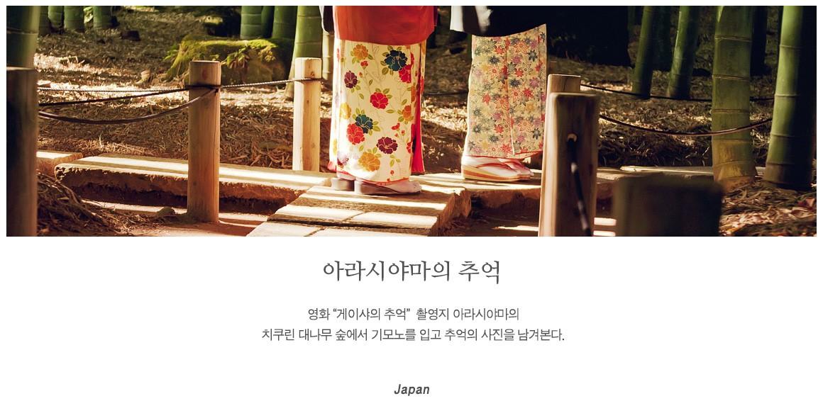 일본핵심일주_상단메인.jpg
