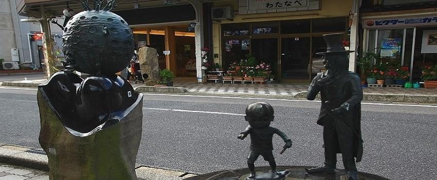 미즈키 시게루 로드.jpg