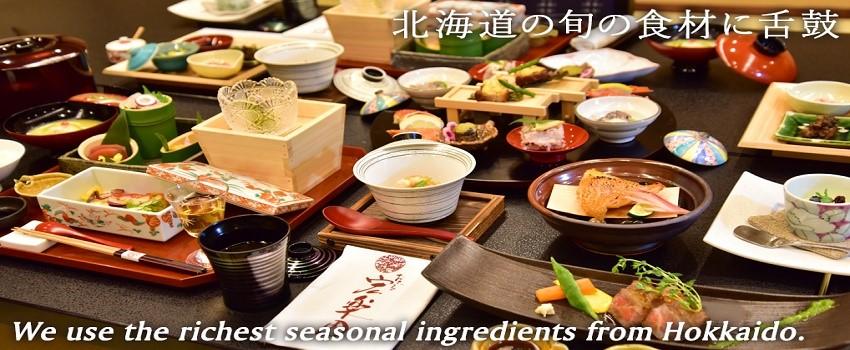 고라쿠엔 식사.jpg