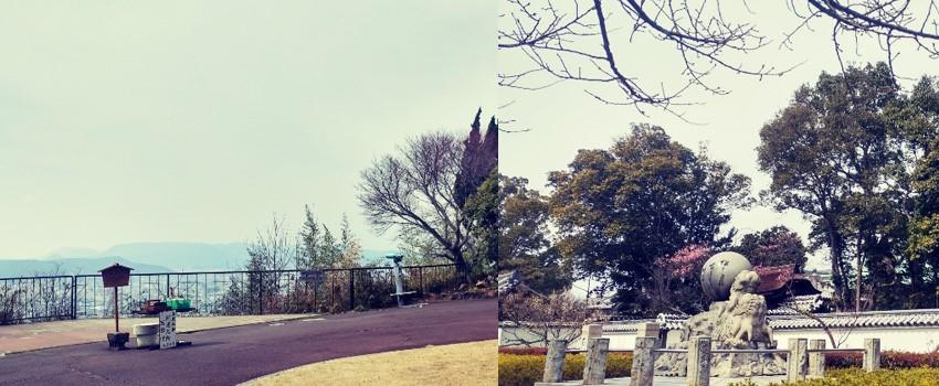 야시마.jpg