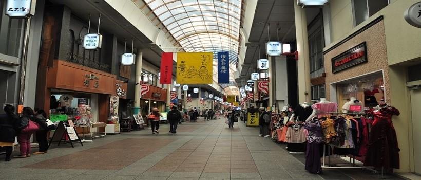가와바타 상점가.jpg