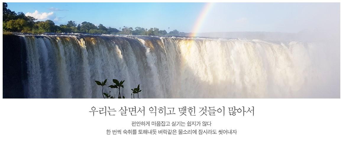 20200228_일정표상단메인_최최종.jpg